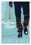 Film: Afghan Star